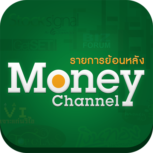 money channal