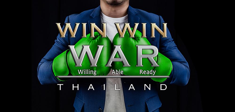 WinWinWar-PARA-1