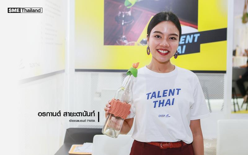 PARA sme Thailand Online-2