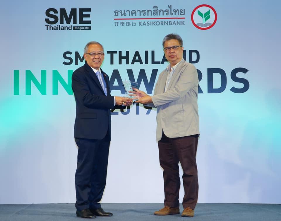 PARA-SME Thailand Awards2019-1