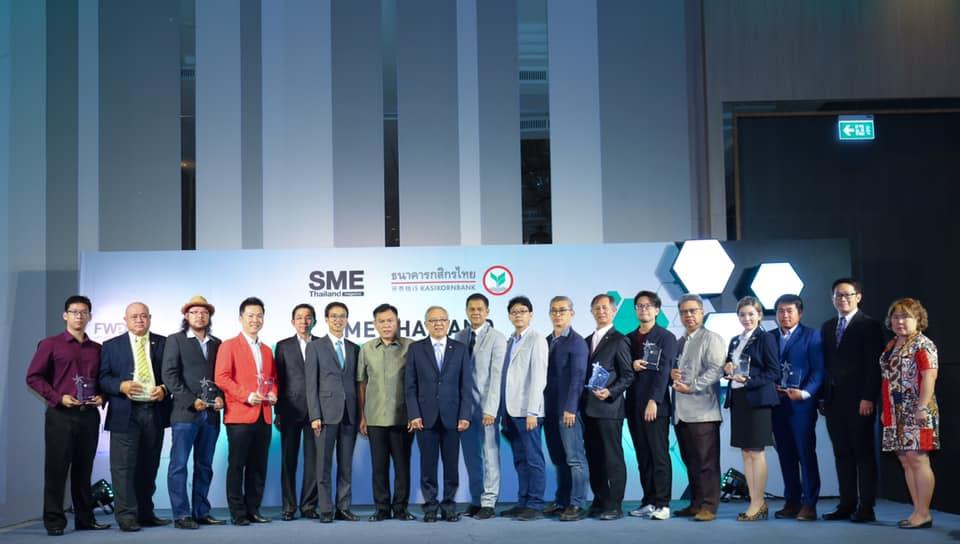 PARA-SME Thailand Awards2019-2