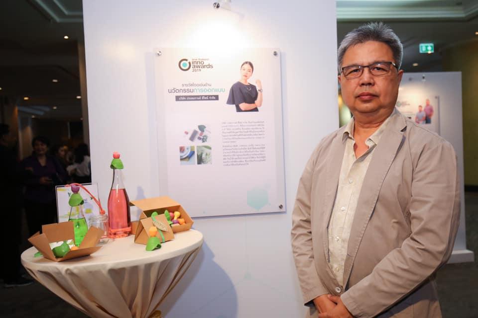 PARA-SME Thailand Awards2019-3