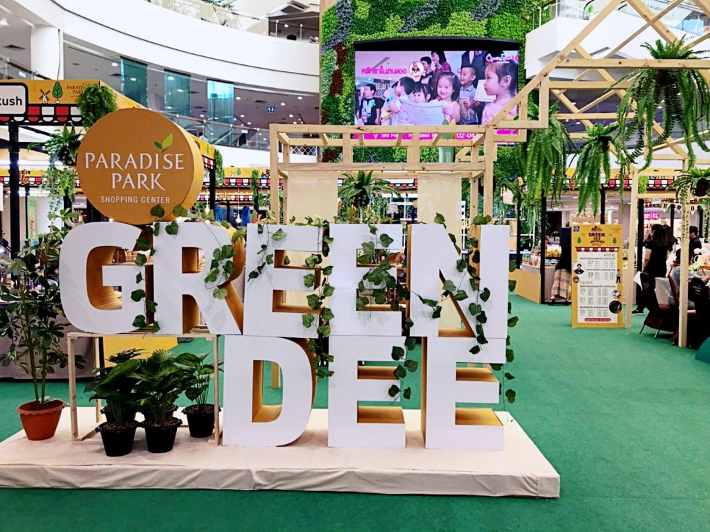 PARA_GreenDee Market-3