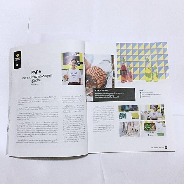 PARA_SME-Thailand-Magazine