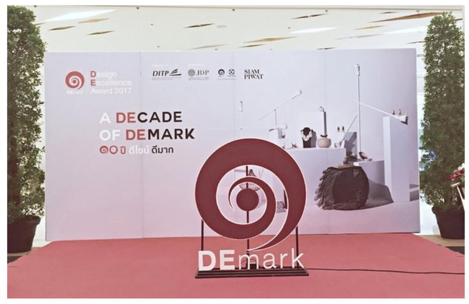 Demark PARA